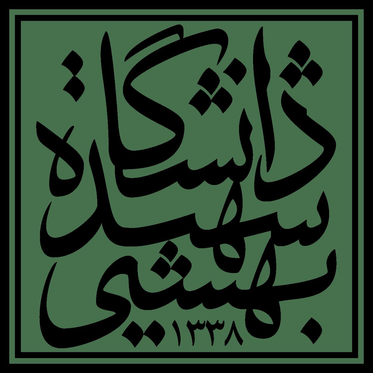 لیزرستان